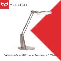 Yeelight Pro Smart LED Eye-care Desk Lamp - YLTD04YL