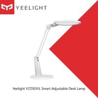 Yeelight YLTD03YL Smart Adjustable Desk Lamp