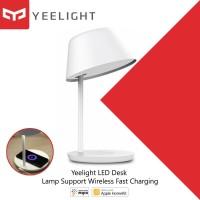Xiaomi Yeelight LED Desk Lamp Support wireless fast charging