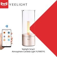 Xiaomi Yeelight Smart Atmosphere Candela Light YLFW01YL