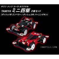 Tamiya Mini 4wd Kirin Mets Cola Limited edition Very Rare