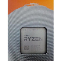 processor AMD RYZEN 5 3500X plus fan