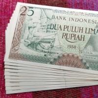 Uang Kuno Rp 25 Seri Pekerja Tahun 1958