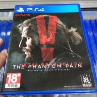 Bd / Kaset Metal Gear Solid V Ps4 Second / Bekas