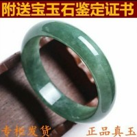 cincin giok ring import grosir pembawa keberuntungan
