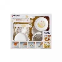 Richell Baby Food Cooking Set B Peralatan Membuat Makanan Bayi