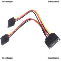 ★ budyboyyan 1Pc Kabel Adapter SATA Power 15-Pin Male ke Female