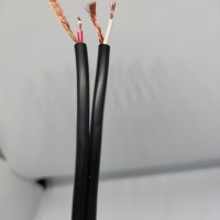 Kabel Audio RCA Sound Quest copper kecil meteran
