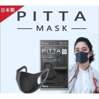 Masker Pitta Pitta Mask anti debu Isi 3 Pcs