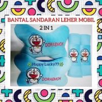 BANTAL SANDARAN LEHER MOBIL (2 IN 1) DORAEMON