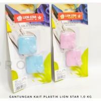 GANTUNGAN LION STAR HK 8 (SET 2 PCS) 1 KG / HANGER HOOK BAJU PAKAIAN