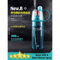 NEW B Botol Minum Sporty Semprot Water Bottle - 600ML