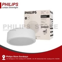 DOWNLIGHT LED PHILIPS 59472 MESON 17 W S - LAMPU PLAFON