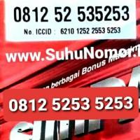 Nomor Cantik Telkomsel simPATI O812 5253 5253