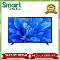 LG TV | DIGITAL TV | GARANSI RESMI | 32 INCH
