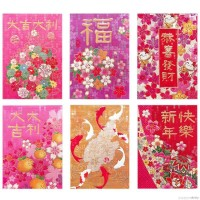 Amplop Angpao Tahun Baru Cina Warna Merah untuk Imlek / Tahun Baru