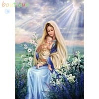 bou♫5D DIY Full Drill Diamond Painting Mother and Son Cross Stitch