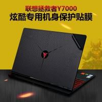 Stiker Film Pelindung Komputer untuk Laptop Lenovo Saver y7000