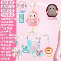 Mainan Bayi & Anak--Charging bell music rotating bed newborn