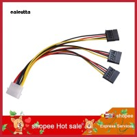 Kabel Power Supply IDE 4Pin Male to 3 Port SATA Female
