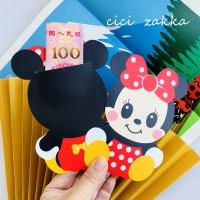 Amplop Angpao Tahun Baru Imlek Gambar Mickey Mouse Warna Merah