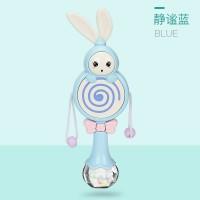 Mainan Bayi & Anak--Swing drum baby ringbell toy can bite music