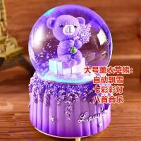 Mainan Bayi & Anak--Music box rotating purple lavender lovers who