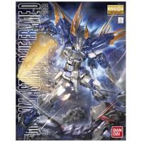 Jual 1/100 MG Gundam Astray Blue Frame D Diskon
