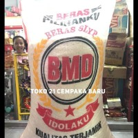 PROMO BERAS BMD 20KG FULL | SETRA RAMOS PULEN PUTIH | WHITE RICE 20 KG