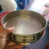 BEST SELLER Sieve Ayakan Stainless Steel Mesh 60