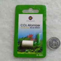 Difuser co2 Atomizer,co2 diffuser aquascape aquarium
