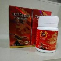 Obat Rematik TOU GUBAO nyeri sendi asam urat sakit otot