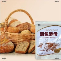 130g Bread Yeast Highly Active Dry Yeast High Glucose Tolerance