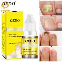 Ginseng Antibacterial Nail Treatments Essential Oil Nails Fungus