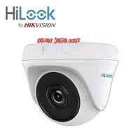 CAMERA CCTV INDOR HILOOK 2MP 1080P SUPPORT SEMUA DVR
