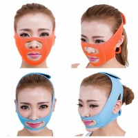 Belt Thin Face Mask Weight Loss Products Slimming Bandage Double