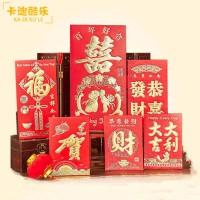 Amplop Angpao Warna Merah Ukuran Kecil Untuk Tahun Baru Cina/imlek