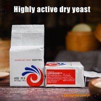 ★SC Bread Yeast High Active Dry Yeast Kitchen Baking Supplies for