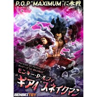 POP MAX Luffy Gear 4 Snakeman Original