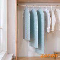 zri Dustproof Cloth Cover Bags Anti-dust Cover Garment Bag Storage