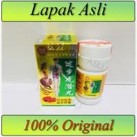 Best Produk Jianbu Huqian Wan - Obat Sakit Pinggang - Sakit Otot -