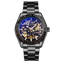 Jam Tangan Pria Automatic Mekanikal Gear SKMEI Original