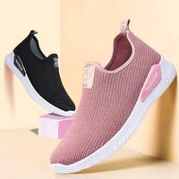 Jual Sepatu Slip On Wanita Y-1 Import Asli Bukan Kaleng-Kaleng - Merah Muda, 37