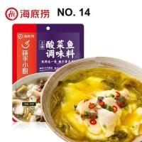 Hai di lao / Haidilao / Hot Pot Soup / Bumbu Ikan Sayur Asin