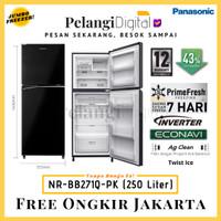 PANASONIC Kulkas Inverter Prime Fresh Econavi 2 Pintu - NR-BB271Q-PK