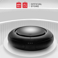 MINISO Air Humidifier Car Air Purifier Mobil Defuser Pelembab Udara