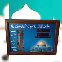 Jam Azan Digital Sholat Dinding Masjid LED Auto Islamic Clock AZ-