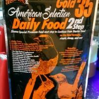 Terlaris AMERICAN SELECTION GOLD 35 (AMS) MURAI Limit Stok