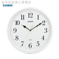 Casio Jam Dinding Minimalis Modern Atmosphere Untuk Ruang Tamu