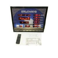 Jam Dinding Digital Adzan accessories